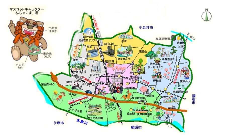 東京府中市のイラストマップ