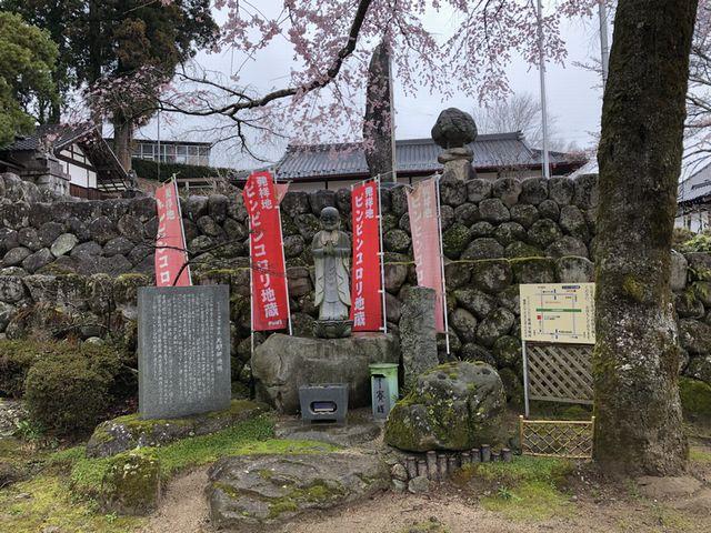 瑠璃寺のピンころ地蔵